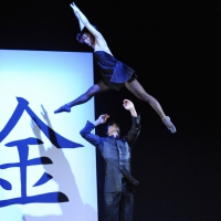 – Kayo Nakazato und Samuel Hoi Ming Chung © Jürgen Frahm