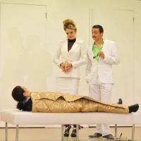 – Brigitte Karner, Britta Bayer und Tim Oberließen © Jürgen Frahm