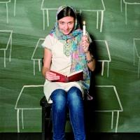 – Malala © Christina Canaval